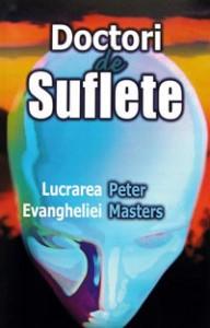 Peter Masters - Doctori de suflete