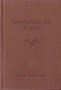 Samuel Rutherford - Frumuseţea lui Hristos